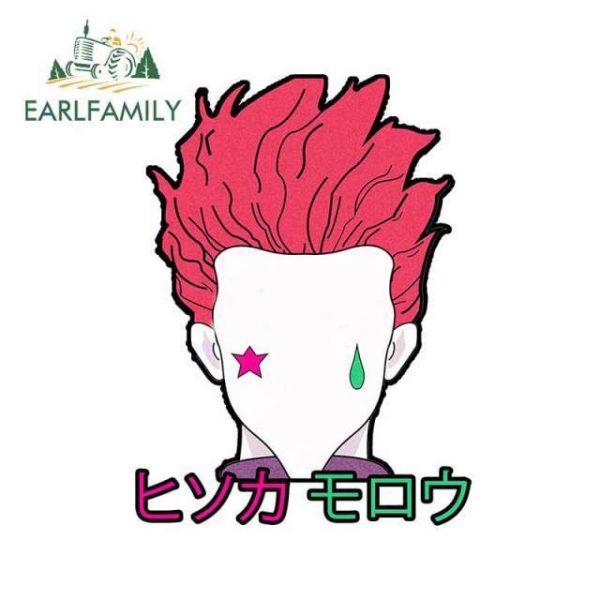 product image 1691432674 - Hunter X Hunter Official Store